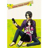 Doujinshi - Hakuouki / Hijikata x Chizuru (happy happy days) / happy