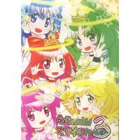 Doujinshi - Smile PreCure! / Aoki Reika (Go!Go!Let's Go!!スマイルれいんぼ〜 3) / Choco Mint