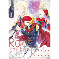 Doujinshi - Final Fantasy Series / Naghi & King (Type-0) & All Characters & Kurasame (Root of the Red) / ZUi.F