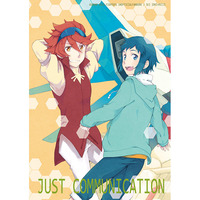 Doujinshi - GUNDAM BUILD FIGHTERS / Sei Iori x Aria von Reiji Asuna (JUST COMMUNICATION) / 星火