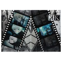 Plastic Folder - K (K Project) / Isana Yashiro