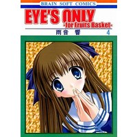 Doujinshi - Fruits Basket (EYE'S ONLY 4 -for Fruits Basket-) / BRAIN SOFT