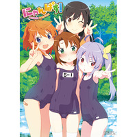Doujinshi - Non Non Biyori / Komari & Renge & Hotarun (にゃんぱす! NONBIRI FAN BOOK) / Watagashi