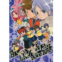 Doujinshi - Inazuma Eleven Series / All Characters (Inazuma Eleven) (BUS STOP CHRONICLE) / USA