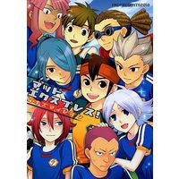 Doujinshi - Inazuma Eleven Series / All Characters (Inazuma Eleven) (マッドエクスプレス!) / FMD