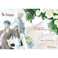 Doujinshi - Fate/stay night / Lancer  x Archer (Be happy) / Sanoji