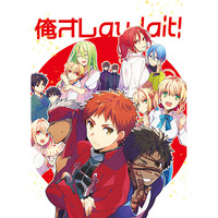 Doujinshi - Fate/hollow ataraxia / All Characters (Fate Series) (俺オレau lait!) / Shoujou