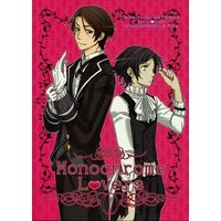 Doujinshi - Anthology - Tales of Xillia / Alvin x Jude Mathis (Monochrome Lovers) / Nola