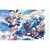 Doujinshi - Illustration book - Kantai Collection / Shimakaze & Kongou & Atago & Akatsuki (暁ノ地平線ヘ) / Moe Shoujo Ryouiki