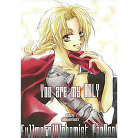 Doujinshi - Fullmetal Alchemist / Roy Mustang x Edward Elric (You are my ONLY) / ORANGEPOT
