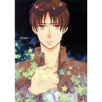 Doujinshi - Novel - Shingeki no Kyojin / Eren x Levi (Know) / はとまめ!