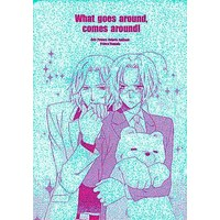Doujinshi - Hetalia / France x Canada (What goes around,comes around!) / Sobayu
