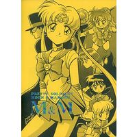 Doujinshi - Sailor Moon (M&M MOON&MAMORU) / 篠原恵美