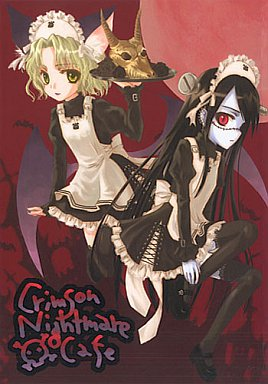 Doujinshi (Crimson Nightmare Cafe) / CLOSET CHILD