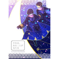 Doujinshi - Fire Emblem Awakening / Mark (それは、ある二人が見た光) / MOPPECT
