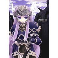 Doujinshi - Valkyrie Profile (VALHALLA) / CLOSET CHILD