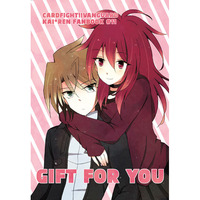 Doujinshi - Vanguard Series / Toshiki x Ren (GIFT FOR YOU) / Tasshe