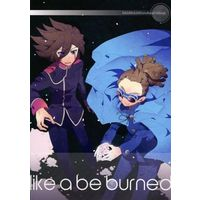 Doujinshi - Inazuma Eleven / Genda x Kidou (like a be burned)