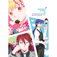 Doujinshi - Magi / Ren Kouen x Alibaba Saluja (HONEY LIKE A CHOCOLATE) / LA10R