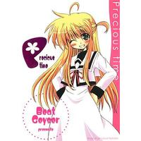 Doujinshi - Magical Girl Lyrical Nanoha (Precious time) / BEAT GEYSER