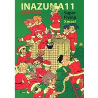 Doujinshi - Novel - Inazuma Eleven Series / All Characters (Inazuma Eleven) (Super Flying Xmas!)