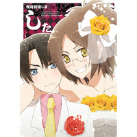 Doujinshi - Anthology - Shingeki no Kyojin / Levi x Hanji (俺達結婚しました) / GyaranRose