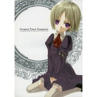 Doujinshi (DARKER THAN DARKNESS) / CLOSET CHILD