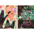 Doujinshi - Novel - Anthology - Shingeki no Kyojin / Jean & Marco (comfort.) / comfort.