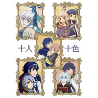 Doujinshi - Manga&Novel - Anthology - Fire Emblem Awakening / Chrom x Reflet (十人十色) / ALL STREET
