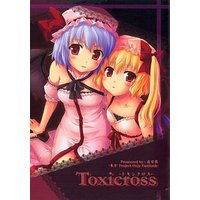 Doujinshi - Touhou Project (Toxicross) / Hirouguma