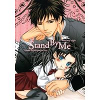 Doujinshi - Novel - Fate/stay night / Rin & Kirei (Stand By Me) / Order Made