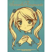 Doujinshi - Seventh Fragments / CLOSET CHILD