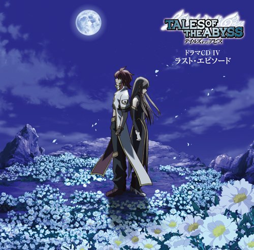 Tales of the abyss, tales series, drama cd, shopping, free shipping