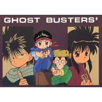 Doujinshi - YuYu Hakusho / All Characters (GHOST BUSTERS') / HOT SHOTS