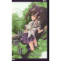 Doujinshi - Novel - Touhou Project (観覧車) / RIGHT+LIGHT