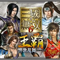 Character song - Dynasty Warriors