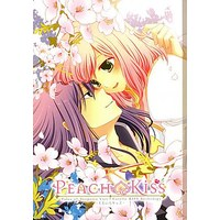 Doujinshi - Anthology - Tales of Vesperia / Yuri x Estellise (PEACH Kiss -ももいろキッス-) / Ai to Kagerou MAX
