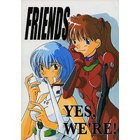 Doujinshi - Evangelion / All Characters (FRIENDS) / CUTIE KIDS CLUB