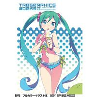 Doujinshi - Illustration book - VOCALOID (TABGRAPICS WORKS) / tabgraphics