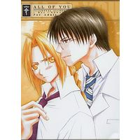Doujinshi - Novel - Fullmetal Alchemist / Roy Mustang x Edward Elric (All of you) / MOONTAIL