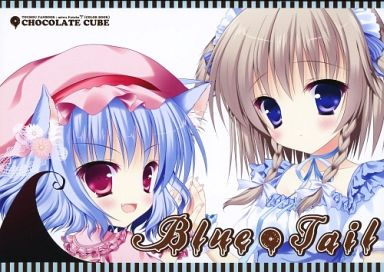 Doujinshi - Touhou Project (BLUE TAIL) / CHOCOLATE CUBE