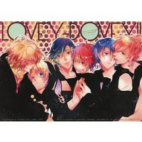 Doujinshi - Anthology - UtaPri / All Characters (LOVEY‐DOVEY!!) / Junichirou & Ohana