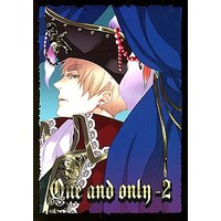 Doujinshi - Hetalia / United Kingdom x Japan (One And Only 2) / TEC