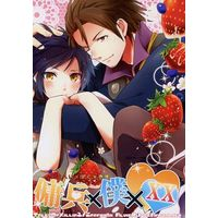Doujinshi - Anthology - Tales of Xillia / Alvin & Jude & Milla (傭兵×僕×xx) / Ikapara
