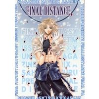 Doujinshi - Final Fantasy X / Tidus x Yuna (FINAL DISTANCE) / MAVERIX
