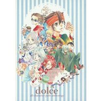 Doujinshi - Anthology - Inazuma Eleven Series / All Characters (Inazuma Eleven) (dolce) / MND project