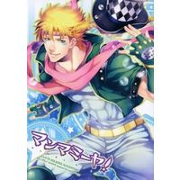 Doujinshi - Anthology - Jojo Part 2: Battle Tendency / Caesar Anthonio Zeppeli (マンマミーヤ!) / cheerio