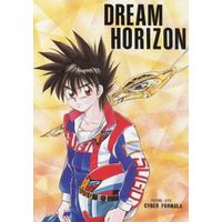Doujinshi - Future GPX Cyber Formula / All Characters (Cyber Formula) (DREAM HORIZON) / WONDER RABBIT