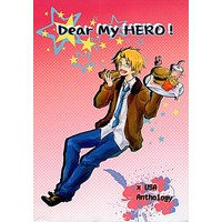 Doujinshi - Anthology - Hetalia / America (Alfred) (Dear My HERO!) / an & 叶結月 & 早水蟹江 & mito & miyako