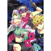 Doujinshi - All Series (Jojo) / All Characters (JoJo) (OPERATION OVER DRAIVE) / 佐藤塩太